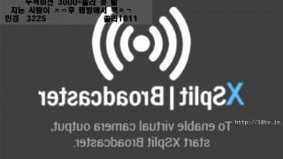 KBJ KOREAN BJ 2017101005 - 2