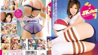 EKDV-186 仁科百華イマドキの女の子とは違います。ほんわか雰囲気の百華ちゃん*そんな彼女が魅せるキワドいブルマ!!