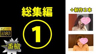 【Hey動画|一番槍】4156-028|一番槍総集編①+新作2本#プロイ#アゴー - 8