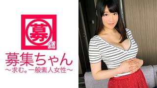 261ARA-211 Fカップの巨乳で喫茶店のウェイトレスしている23歳かすみちゃん参上!かすみ 23歳 カフェ店員