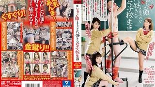 男の苦しむ顔を見るのが大好きな女子校生達 くすぐり・電気あんま・金蹴り NFDM-503