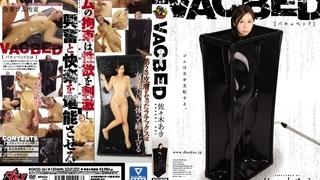 バキュベッド 佐々木あき DASD-361