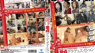 情に厚いオトナSOD女子社員が二人っきりほっこりデートで童貞グラデュエイション SDMU-429