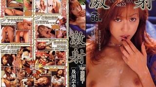 [PSD-069] Violent Shoot 激射22 及川奈央