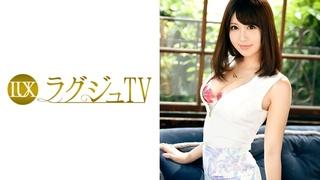 259LUXU-817 ラグジュTV 808 枡田陽菜 28歳 パティシエ