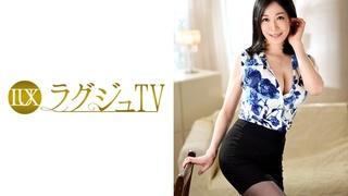 259LUXU-905 ラグジュTV 885 柳田紗英 36歳 料亭の女将