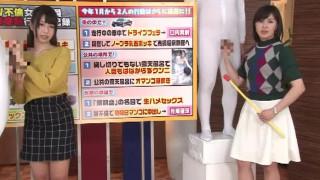 RCTD-063 淫語女子アナ13-新春フレッシュ女子穴大発掘SP-