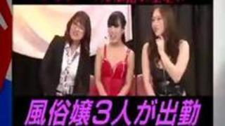 ナマ特殊プレイ!五反田の風俗嬢さんいらっしゃい完全版