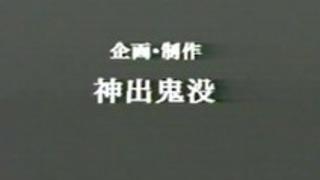 天使の黄金のシャワー - 洋子小坂