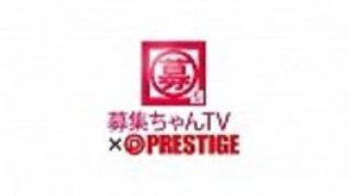[Jap] Recruit TV x PRESTIGE PREMIUM 36  -  HTTP://JPorn.seから